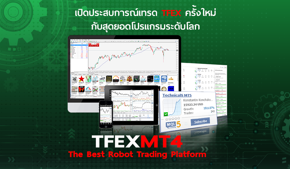Top Trader   TFEX-MT4